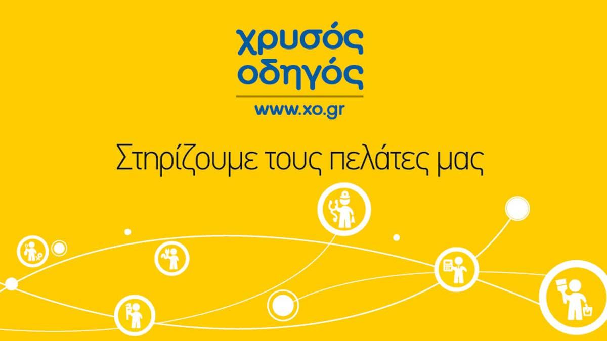 blog xo.gr