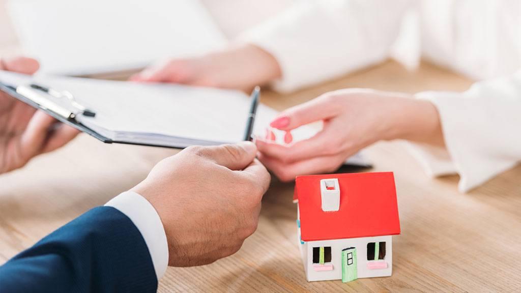 Παζάρι για αγορά σπιτιού